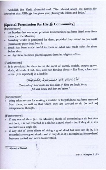Al-Khasa'is as-Sughra : A Summary of the Unique Particulars of The Beloved Prophet Muhammad
