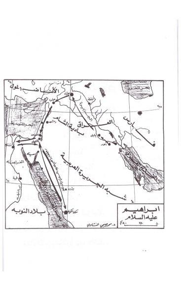 Qisas al-Nabiyyin Vol 1-4