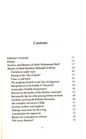 The Great Scholars of The Deoband Islamic Seminary