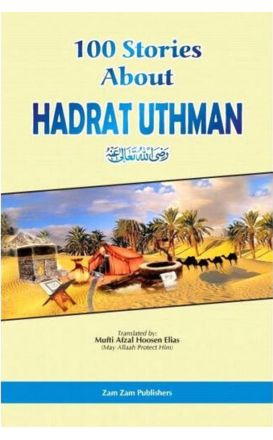 100 Stories About Hadhrat Uthmaan