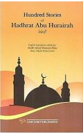 Hundred Stories of Hadhrat Abu Hurairah