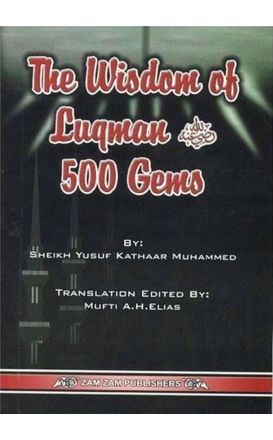 The Wisdom Of Luqman 500 Gems