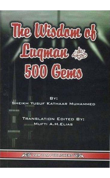 The Wisdom Of Luqman 500 Gems