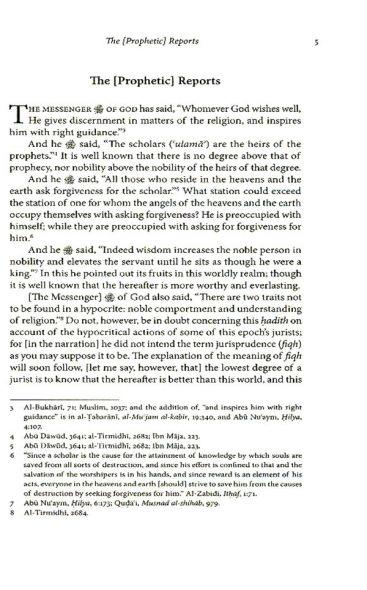 Al-Ghazali : Kitab al-'ilm The Book of Knowledge