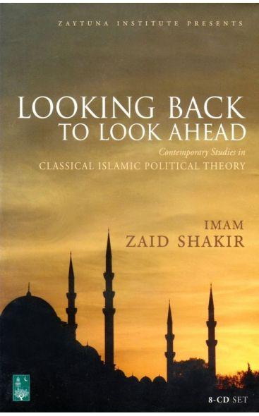 Looking Back to Look Ahead