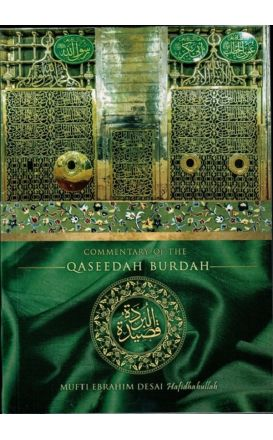 Commentary of the Qaseedah Burdah