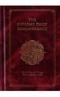 The Supreme Daily Remembrance: Al-Hizb Al-Azam Wal Wird Al-Afkham