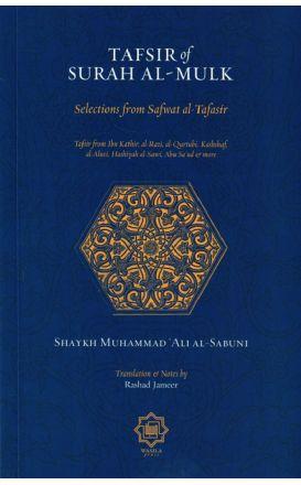 Tafsir of Surah Al-Mulk Selections from Safwat al-Tafasir