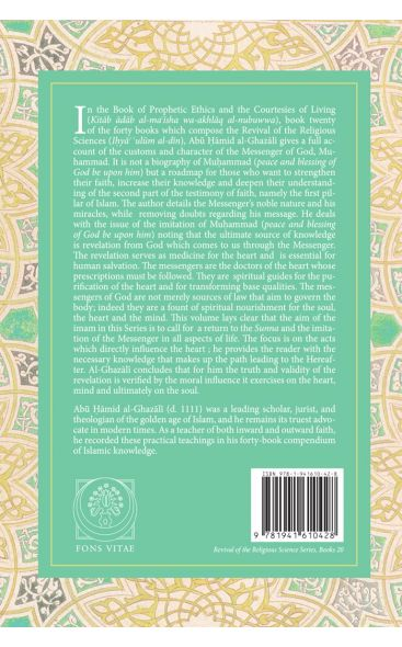 Al-Ghazali: The Book of Prophetic Ethics and the Courtesies of Living