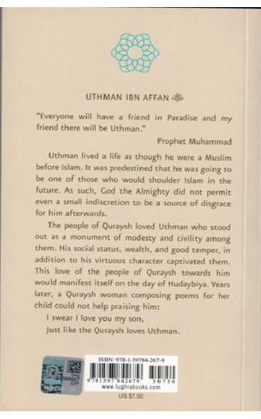 Uthman Ibn Affan: Bearer of two Pure Light