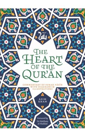 The Heart of the Qur'an: Commentary on Surah Yasin with Diagrams & Illustrations