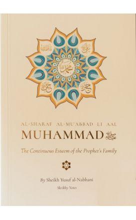 Al-Sharaf al-Mu'abbad li Aal Muhammad (S): The Continuous Esteem of the Prophet's Family