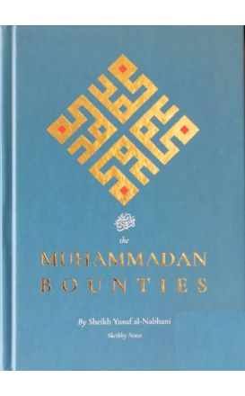 The Muhammadan Bounties: Al-Fada'il al-Muhammadiyyah