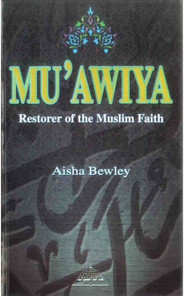 Mu'awiya: The Restorer of Muslim Unity
