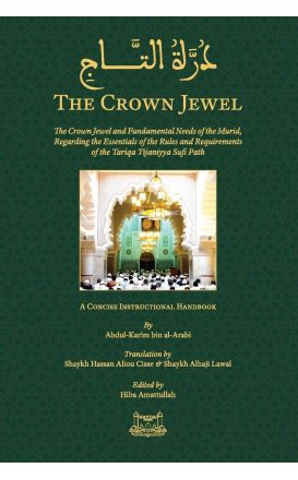 The Crown Jewel: DuratulTaj
