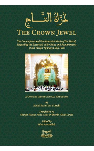 The Crown Jewel: DuratulTaj
