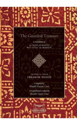 The Guarded Treasure: Al-Kanz Al-Masun Wa'Lu'Lu Al-Maknun