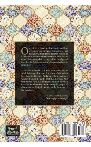 Precious Meanings and Attainment of Hopes: From the Outpourings of Sidi Abu Al-Abbas Al-Tijani (Jawaahir Al-Ma'aani)
