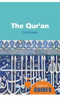 The Qur'an: A Beginner's Guide