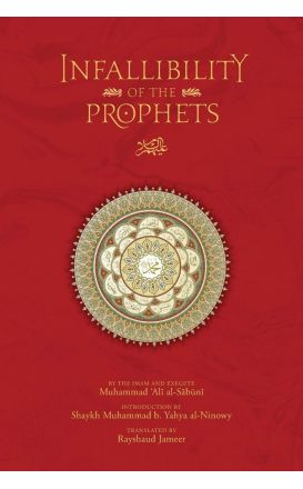 The Infallibility of the Prophets