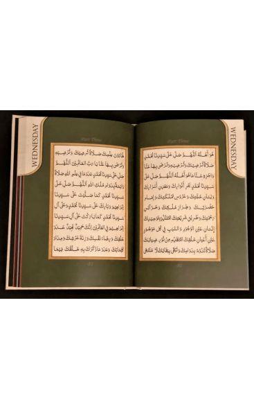 Dala'il ul-Khayrat