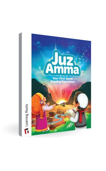 Juz Amma: Your First Quran Reading Experience