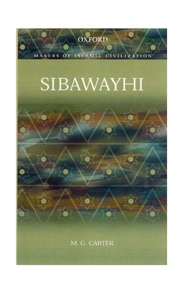 Sibawayhi (Makers of Islamic Civilization)