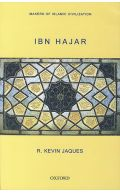 Ibn Hajar (Makers of Islamic Civilization)