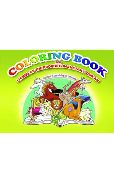 Coloring Book For Stories of The Prophets In The Holy Qur'an