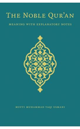 The Noble Qur'an: MEANING WITH EXPLANATORY NOTES - Deluxe Edition