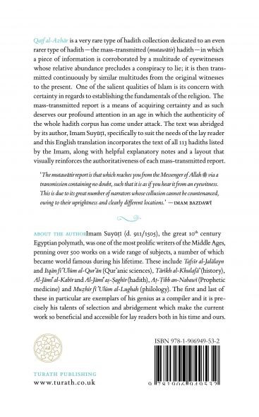 Qatf al-Azhar - Harvesting Scattered Followers: A Collection of Mass-Transmitted Hadiths