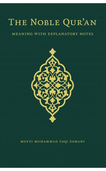 The Noble Qur'an: MEANING WITH EXPLANATORY NOTES - The Standard Edition