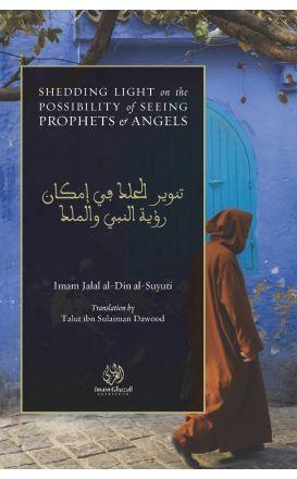 Shedding Light on the Possibility of Seeing Prophets and Angels (Tanwir al-Halak fi Imkan Ru'yah al-Nabi wa al-Malak)