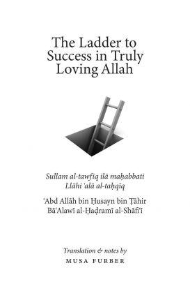 The Ladder to Success in Truly Loving Allah (Sullam al-Tawfiq ila Mahabbti Llahi ala al-Tahqiq)