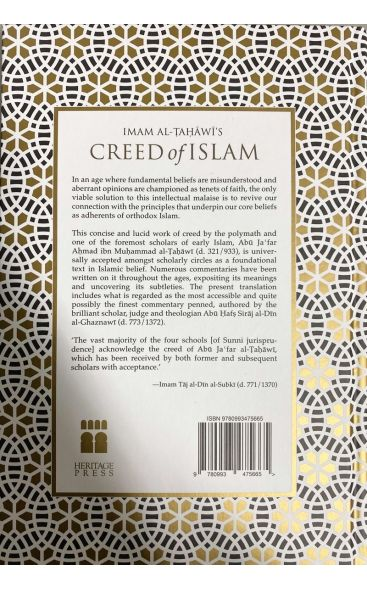 Imam Al-Tahawi's Creed of Islam: An Exposition