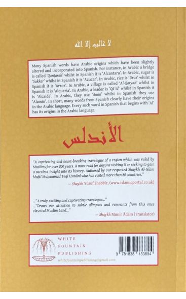 Few Days in al-Andalus: Muslim Spain