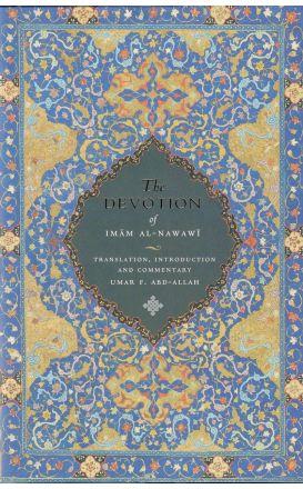 The Devotion of Imam Al-Nawawi