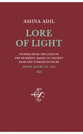 Lore of Light