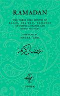 Ramadan: The Three Holy Months of Rajab, Sha'ban, Ramadan
