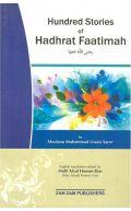 Hundred Stories of Hadhrat Faatimah