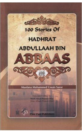 100 Stories of Hadhrat Abdullaah Bin Abbas