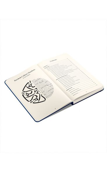 The Productive Muslim Company Barakah Journal: Plan your day and week with Barakah