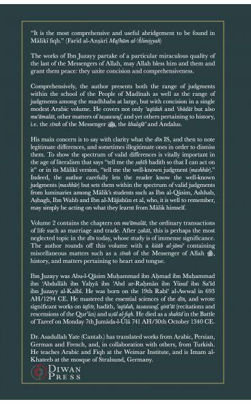 Al-Qawanin al-Fiqhiyyah: The Judgements of Fiqh - Vol. 2 (Mu'amalat & Other Matters)