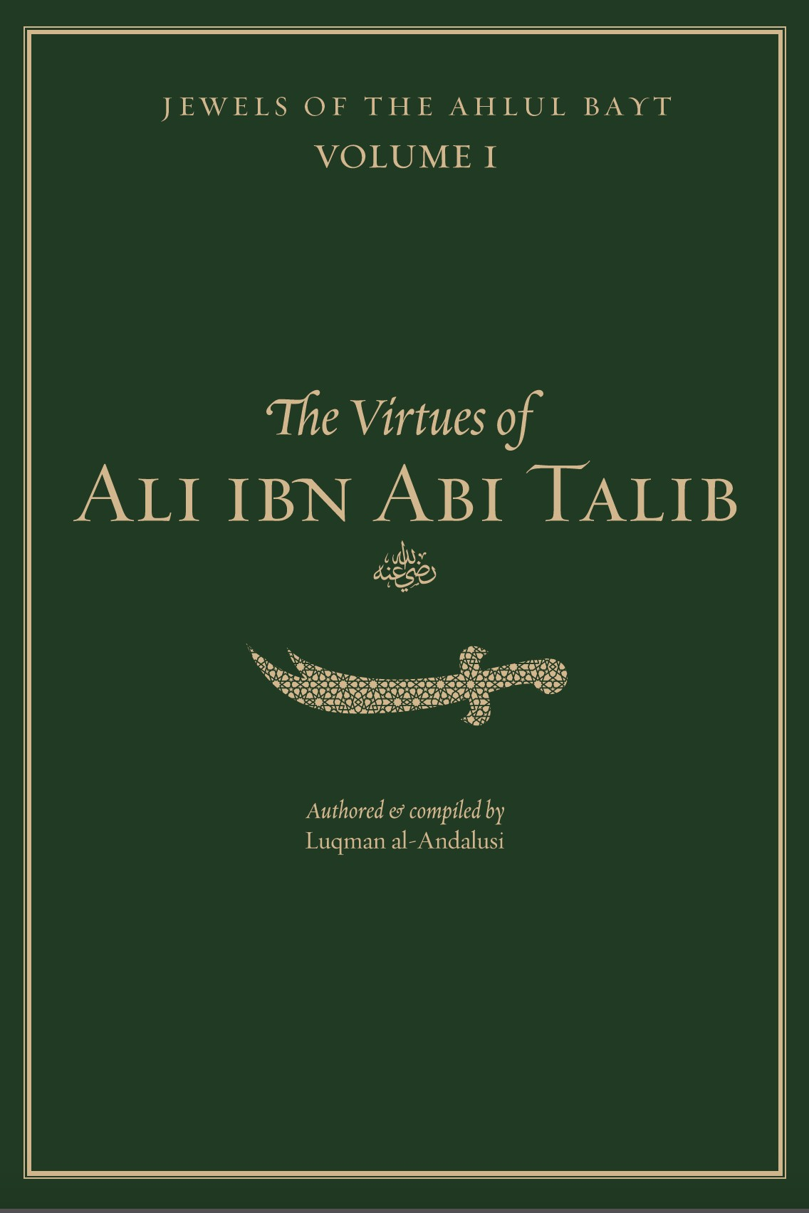 Maula Ali Shrine Wallpaper: Jewels Of The Ahlul Bayt Vol 1 : The Virtues Of Ali Ibn