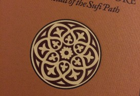 Book Review: Sea Without Shore – A Manual of the Sufi Path