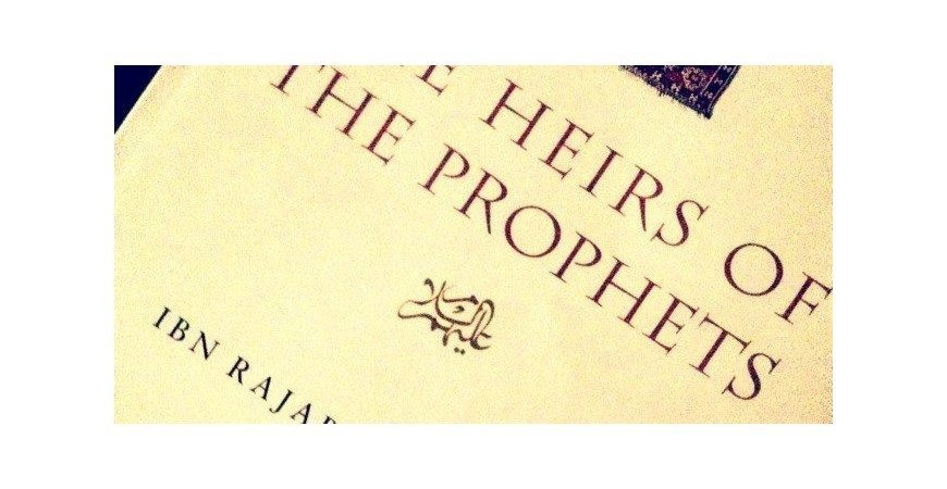 Book Review: The Heirs of the Prophets