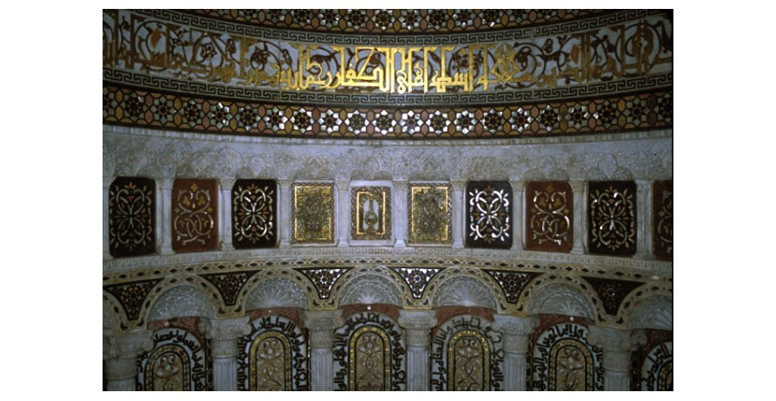 Book Review: Mukhtasar Ihya' Ulum al-Din